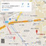KYB渋谷