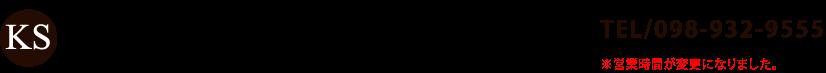 株式会社ケイショウカイ